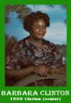 Barbara Clinton 1980 ECHS Clarion sr